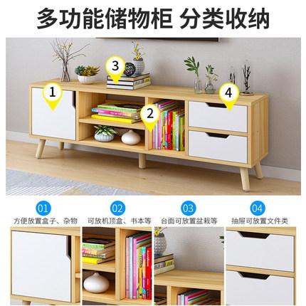 北欧电视柜简约现代实木电视柜卧室简易客厅小户型多功能背景墙柜