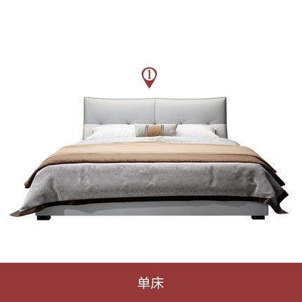 意式轻奢真皮床现代简约主卧软包双人婚床北欧1.8米储物极简家具